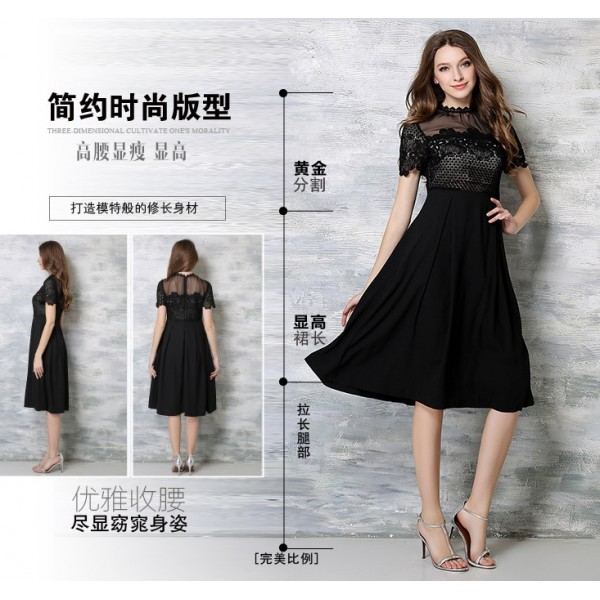 Bds04536yh Self Portrait Inspired Lace Dress Real Photo