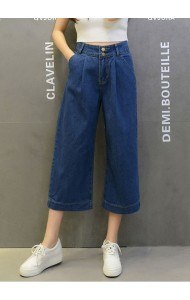 KSK0581YQ Denim high waist pants ACTUAL PICTURE
