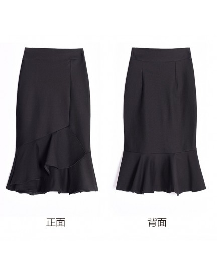 KSK12136635Y Mermaid skirt REAL PHOTO
