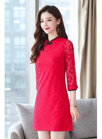 KDS06125209L Full lace pencil cheongsum dress PHOTO