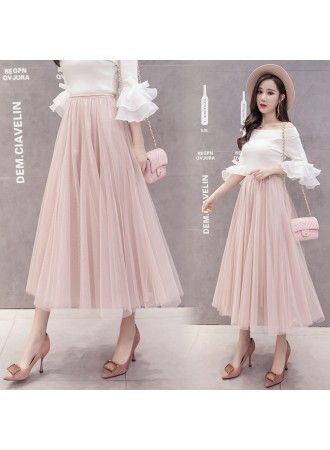 KSK03010076Y Flared tulle skirt REAL PHOTO