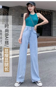 KPT070126H Denim wide leg pants