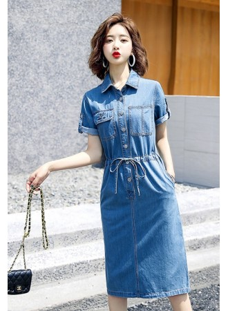 KDS08256M Drawstring soft denim dress