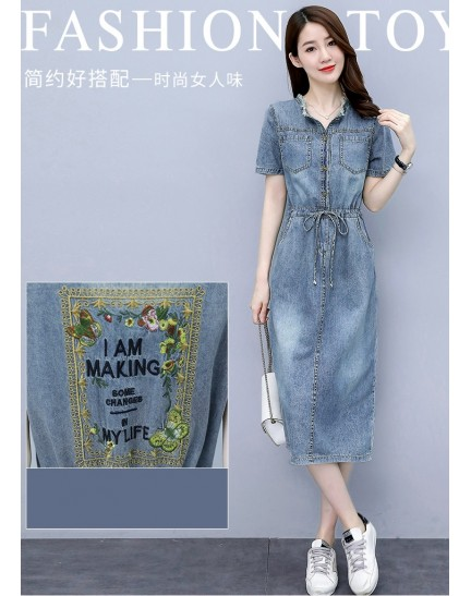 KDS09988M Drawstring denim dress with back embroidery