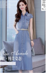 KDS09351M Belted collar denim dress